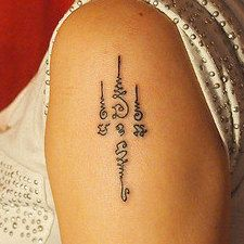 Cambodian Tattoo, Khmer Tattoo, Thai Tattoo, Cool Forearm Tattoos, Body Art Tattoos, Tatoos, Mandala Tattoo Design, Tattoo Designs, Mini Tattoos