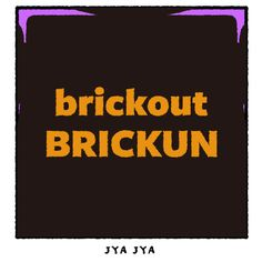 BE@RBRICK SERIES 24 × tarout - brickout BRICKUN 2