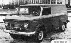 KMZ-4 ''KIEV''