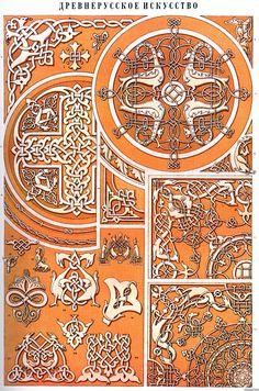 3   Орнамент всех времен и стилей. Альбом 4   ARTeveryday.org