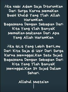 Reminder Quotes, Self Reminder, Daily Reminder, Muslim Quotes, Religious Quotes, Islamic Inspirational Quotes, Islamic Quotes, Hijrah Islam, Best Quotes