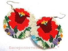 Мария Астафьева Bead Loom Patterns, Peyote Patterns, Beading Patterns, Peyote Beading, Knitted Necklace, Beaded Clutch, Beading Projects, Cross Stitch Flowers, Bead Earrings
