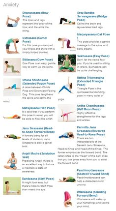 #Yoga Journal - Poses for Anxiety  Use these poses to help decrease levels of anxiety as well as to keep moving for 30 minutes a day! #moveWELL #WELLWVU