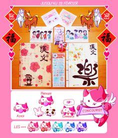 CONCOUR~~~~concours de chezfee.com  Grand Lot à gagner pour le nouvel an chinois!! (^v^) Durée: Le jeu concours est ouvert jusqu'au 28 Février 2014~  www.facebook.com/chezfee