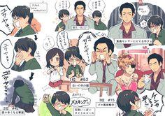 Yakuza Anime, Detroit Become Human, Video Game Art, Fangirl, Crime, Games, Twitter, Character Art, Fan Girl