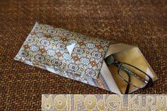 Подарки для мужчин: Очечник из галстука своими руками | Вязание для взрослых #moipodelki #моиподелки http://moipodelki.ru/article/view/ochechnik_iz_galstuka_svoimi_rukami-45.html