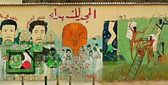 Revolutionary art of north africa, focusing Egypt.