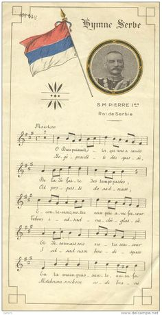 Himna - Word and musical notes to Serbian anthem
