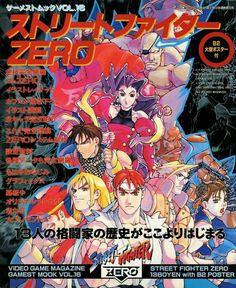 Street Fighter Game, Street Fighter Alpha, Video Game Magazines, Video Game Art, Video Games, Marvel Vs, Fighting Games, Japan Art, Box Art