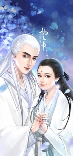 Chinese Movies, Chinese Art, Eternal Love Drama, Peach Blossoms, China, Cute Pins, Art Pictures, Art Girl, Cosplay