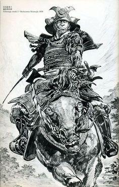 Gomineko Books: Hiroshi Hirata's Mononofu - Amazing Samurai ...