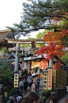 Kiyomizu-dera,Kyoto,Japan. Travel Japan multicityworldtravel.com