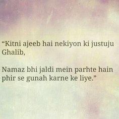 1647 Best Urdu English quote images in 2019   Quotations