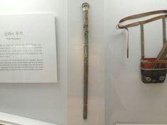 신라의 검- Silla sword