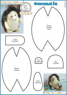 Fleece Hedgehog egel