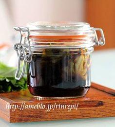 大葉にんにく醤油 (soy sauce infused with shiso and garlic)