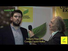 Σπύρος Ρισμάνης - Γεωπόνος COMPO EXPERT Hellas - YouTube Youtube, Youtubers, Youtube Movies