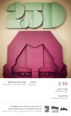 DVIVO design - 2.5D Exhibition, Holon 31/3