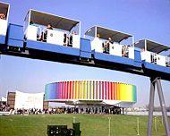 Pavillon du Kaléidoscope commandité par 6 entreprises canadiennes de produits chimiques Expo 67, Swinging London, Of Montreal, Funny Dog Videos, World's Fair, Canada Travel, Architecture, Heart, Photos