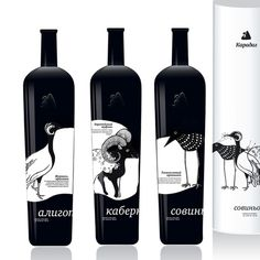 wine packaging - Buscar con Google