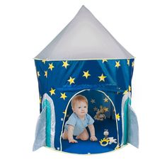 9d719ad446ec Amazon.com: PEPECO Children Play Tent Kids Rocket Ship Indoor Playhouse:  Toys & Games