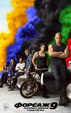 Directed by Justin Lin. With Charlize Theron, Vin Diesel, Amber Sienna, John Cena. The ninth installment of the 'Fast and Furious' franchise. 2020 Movies, Hd Movies, Movies To Watch, Movies Online, Movies And Tv Shows, Movie Tv, Movies Free, Scary Movies, Movie Theater