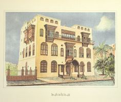 This print of Ba - Janead House is one of a series of views of the old city of Jeddah, Saudi Arabia captured in the 1980s. It comes from a book of prints titled 'Old Jeddah' by Abdullah Telmesani and Fuad Sarouji that was published in 1983. It is a beautiful example of traditional Arabian architecture, and a well executed lithograph.