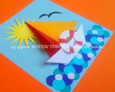 Summer crafts детские поделки Кораблик в море Summer Crafts For Kids, Paper Crafts For Kids, Diy Arts And Crafts, Spring Crafts, Fun Crafts, Art For Kids, Diy Paper, Boat Crafts, Sailboat Craft