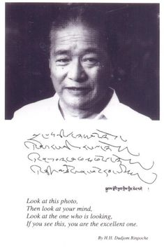 Dudjom Rinpoche - direct introduction