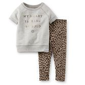 A raglan-sleeve French terry sweatshirt top and print leggings is an updated and on-trend style. Shimmer foil print adds a little sparkle to her outfit.