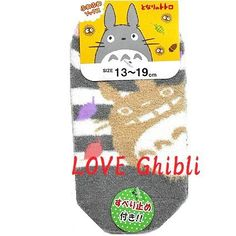 KID SOCKS - 13-19cm / 5-7.5in - Fluffy - Short - Stripe - Gray Grey - Totoro - Studio Ghibli (new product 2016)