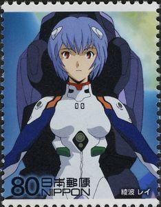 Pilot Ayanami Rei & Evangelion Unit 00 - 1 Neon Genesis Evangelion, Manga, Pilot, Rei Ayanami, Anime Love, Anime Art, Character Design, Animation, Cosplay