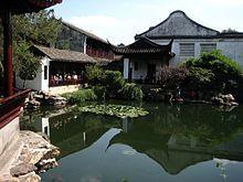 Chinese garden - Wikipedia, the free encyclopedia