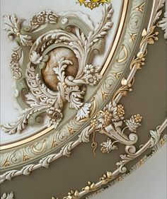Ceiling Design, Cartier, Bedroom, Wallpaper, Fashion Design, Style, Swag, Roof Design, Wallpapers