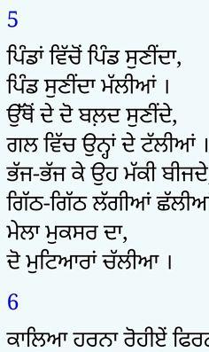 Sufi Quotes, Lyric Quotes, True Quotes, Punjabi Jokes, Punjabi Funny, Punjab Culture, Dussehra Images, English Thoughts, Culture Quotes
