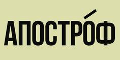 Проверь себя: слова, в которых многие путают ударение - Pics.Ru