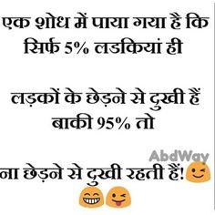 100+ Funny Jokes. Santa Banta Jokes. Hindi Chutkule, Hindi Jokes, Whtatsapp Jokes - BaBa Ki NagRi Funny Chutkule, New Funny Jokes, Good Jokes, Hindi Chutkule, Funny Jokes In Hindi, Santa Banta Jokes, Jokes Images, Joke Of The Day, Government Jobs