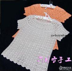 Блуза с круглой кокеткой