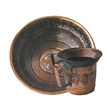 oooh, ahhhhh Netilat Yadayim Copper Wash Cup and Optional Basin