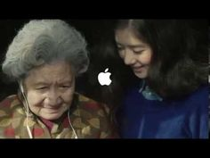 Apple's new commercial in China 02.01.2015 Credit by Apple™ Subtitle by Disaur