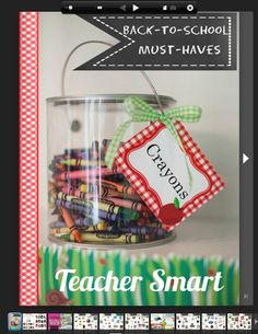 """Have you seen this Emagazine? A bunch of your favorite teacher-bloggers have compiled a guide of """"must have""""  classroom items for a successful school year!"""