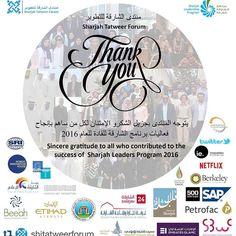 #Repost @shjtatweerforum with @repostapp.  شكرا لكونكم جزء من عائلة برنامج الشارقة للقادة2016  Thanks for being part of our program.  @beeahuae  @emiratesislamic  @etihadairways @uc_sharjah  @wwwausedu  @heartofshj  @sharjah_bwc  @sharjahmedia  @sharjahart  @sapmena @sap  @sri_intl  @shjislamicbank  #thankyou #participants #partners #joint #family #tatweer #sharjahartfoundation #sharjah #sharjah24 #uae #suport #forum #twitter #heartofsharjah #sharjahmedia #nordic #IoT #slp_usa2016 #slp…