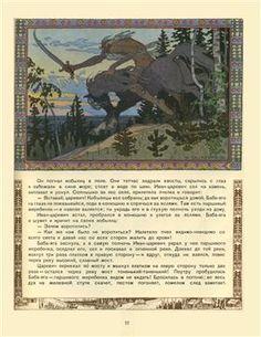 "Illustration for the Russian Fairy Story ""Maria Morevna"" - Ivan Bilibin - 1900 Ivan Bilibin, Fairytale Art, Art Database, Fantasy Illustration, Russian Art, Illustrators, Fairy Tales, Painting, Artworks"