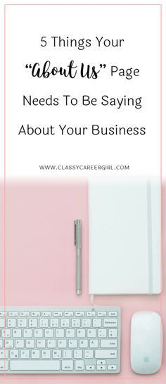 "5 Things Your ""About Us"" Page Needs To Be Saying About Your Business Read more: http://www.classycareergirl.com/2017/07/about-page-needs-say-about-business/"