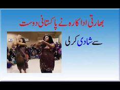 pakistani boy marriage to indian girl   بھارتی اداکارہ نے پاکستانی دوست ...
