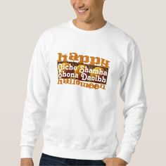 Celtic Halloween Shirt
