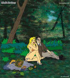 AlulA BeBop: Déjeuner sur l'herbe  Big Boobs - Comics - Fumetti - Fetish.