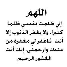 #غرد_بصورة #عرب #عرب_فوتو #صور #رمضان_2016 #صور_رمضان__للتصميم #صورة_عرض #عرض #رمضان_كريم #الناس_الرائيه #تلمبر #شهر_رمضان #اسلاميات #رمزيات_اسلاميه #ديني #رمزيات #رمضان_يجمعنا #رمزيات_بلاك_بيري #رمضان #رمزيات_دينيه #رمزياتي #بدلها #دعوة #دعوي #اسلامية #دعم #تصاميم #أختي
