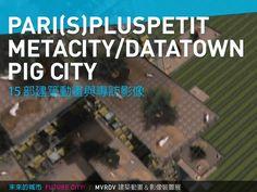 MVRDV CFjuly exhibition Taipei