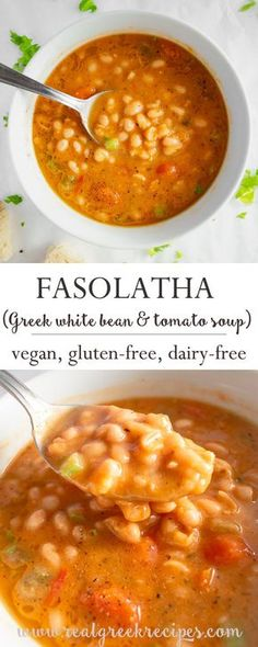 Fasolatha - White Bean And Tomato Soup Brown Butter Bourbon Pecan Chocolate Chunk an incredible flavor combination! Whole Food Recipes, Vegan Recipes, Cooking Recipes, Rice Recipes, Cooking Ham, Bean Soup Recipes, Tomato Soup Recipes, Cheap Recipes, Cooking Videos